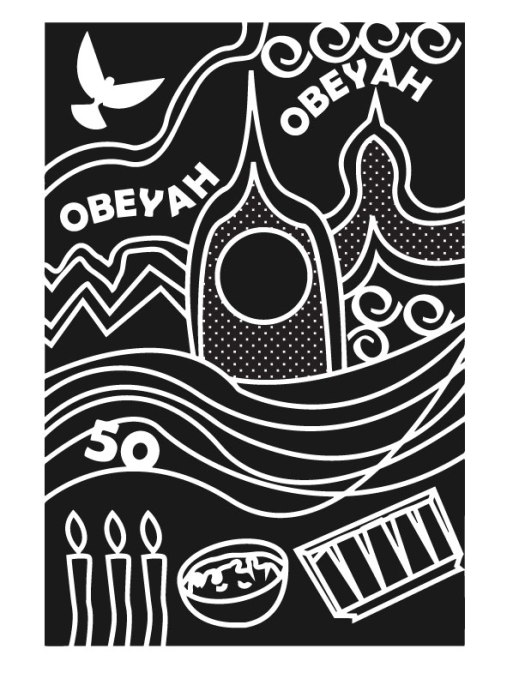 Obeyah: A 50th Anniversary collection commemorating of Jamaica and Trinidad's indepdendence and the failure of the West Indies Federation
